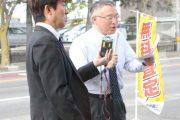 鏡田辰也アナウンサーと髙野部長で店舗前から収録開始