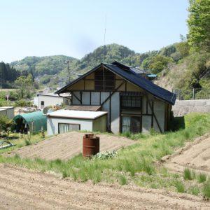 古民家と畑